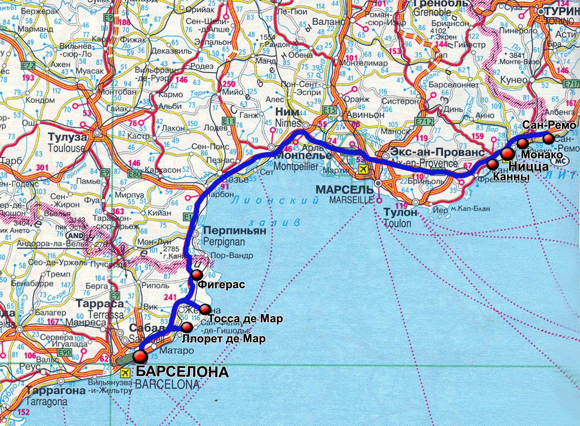 Автобусные туры по Европе   Турфирмы Краснодара   «ЭОС»